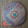 chinese-tea-(green-tea-or-green-puer-tea)-1995-CNNP-7542-tea-cake