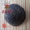 chinese-tea-(green-tea-or-green-puer-tea)-2003-holy-flame-mushroom-tea