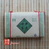 chinese-tea-(green-tea-or-green-puer-tea)-2007-dayi-bamboo-bark-green-brick-tea