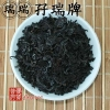 chinese-tea-(black-tea-or-liu-bao-tea)-1980s-ma-rui-liu-bao-tea