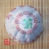 chinese-tea-(green-tea-or-green-puer-tea)-2001-tribute-melon-tea