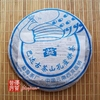 chinese-tea-(green-tea-or-green-puer-tea)-2006-dayi-bada-peacock-series-tea-cake