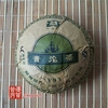 chinese-tea-(green-tea-or-green-puer-tea)-2006-dayi-v93-bowl-tea
