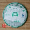 chinese-tea-(green-tea-or-green-puer-tea)-2007-dayi-spring-of-menghai-tea-cake