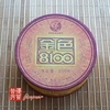 chinese-tea-(green-tea-or-green-puer-tea)-2007-xiaguan-golden-8100-bowl-tea
