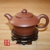 chinese-tea-(tea-art-and-tea-ceremony)-2003-clear-water-clay-high-book-teapot