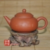 1980's Red Clay Please Drink China Oolong Tea, 70ml