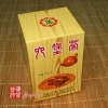 chinese-tea-(black-tea-or-liu-bao-tea)-1970s-CNNP-liu-bao-tea