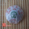 chinese-tea-(black-tea-or-liu-bao-tea)-2001-3-cranes-liu-bao-bowl-tea