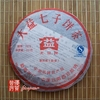 chinese-tea-(black-tea-or-ripe-puer-tea)-2007-dayi-7572-tea-cake