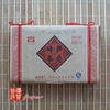 chinese-tea-(black-tea-or-ripe-puer-tea)-2007-dayi-bamboo-bark-ripe-brick-tea