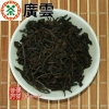 chinese-tea-(green-tea-or-green-puer-tea)-1980s-CNNP-Guang-Yun-Loose-Tea