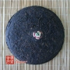 chinese-tea-(green-tea-or-green-puer-tea)-1990s-guang-yun-tribute-tea-cake