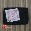 chinese-tea-(green-tea-or-green-puer-tea)-1994-keyixing-brick-tea