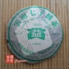 chinese-tea-(green-tea-or-green-puer-tea)-2005-dayi-7542-tea-cake