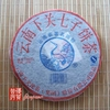 chinese-tea-(green-tea-or-green-puer-tea)-2007-xiaguan-8633-iron-discus-tea-cake
