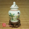 chinese-tea-(tea-art-and-tea-ceremony)-1980s-jingdezhen-banana-beauty-porcelain