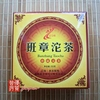 2007 Ban Zhang Ripe Bowl Tea, 10g (Sample)