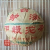 2004 Dayi (Dai Language) Bowl Tea, 10g (Sample)