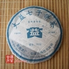 2006 Dayi 7532 (Snow Mark) Tea Cake, 357g