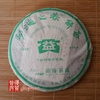 2006 Dayi Spring Of Menghai Tea Cake, 10g (Sample)