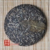 chinese-tea-(green-tea-or-green-puer-tea)-2009-yong-de-da-xue-shan-puer-tea-cake