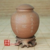 1999 Yixing Yellow Clay Tea Canister