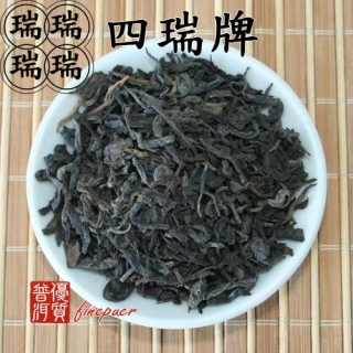 chinese-tea-(black-tea-or-liu-bao-tea)-1997-four-rui-liu-bao-tea-1