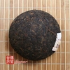 chinese-tea-(black-tea-or-ripe-puer-tea)-2006-dayi-v93-ripe-bowl-tea-3