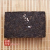 chinese-tea-(black-tea-or-ripe-puer-tea)-2007-dayi-bamboo-bark-ripe-brick-tea-5