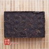 chinese-tea-(black-tea-or-ripe-puer-tea)-2007-dayi-bamboo-bark-ripe-brick-tea-7