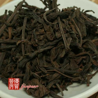 chinese-tea-(green-tea-or-green-puer-tea)-1980s-Guang-Yun-San-Cha-2