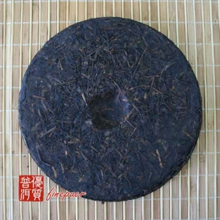 chinese-tea-(green-tea-or-green-puer-tea)-1990s-guang-yun-gong-bing-2