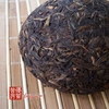 chinese-tea-(green-tea-or-green-puer-tea)-1998-dayi-grade-a-bowl-tea-3desc=