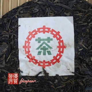 chinese-tea-(green-tea-or-green-puer-tea)-2003-xiaguan-blue-mark-tea-cake-5