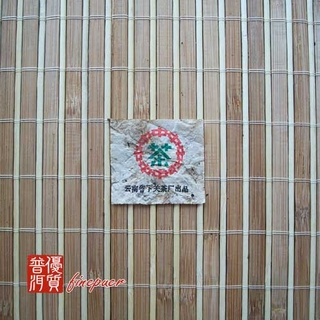chinese-tea-(green-tea-or-green-puer-tea)-2003-xiaguan-iron-discus-tea-cake-5
