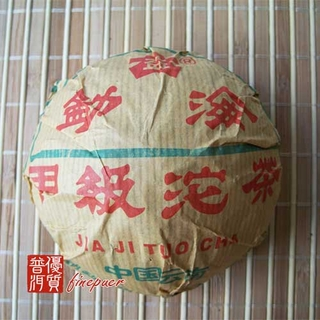 chinese-tea-(green-tea-or-green-puer-tea)-2004-dayi-grade-a-bowl-tea-1