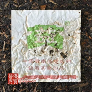 chinese-tea-(green-tea-or-green-puer-tea)-2005-dayi-spring-of-menghai-tea-cake-5