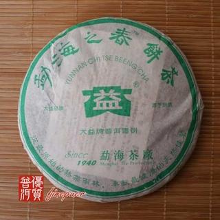 chinese-tea-(green-tea-or-green-puer-tea)-2006-dayi-spring-of-menghai-tea-cake-1