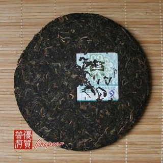 chinese-tea-(green-tea-or-green-puer-tea)-2007-dayi-spring-of-menghai-tea-cake-3
