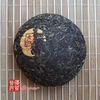 chinese-tea-(green-tea-or-green-puer-tea)-2007-xiaguan-golden-8100-bowl-tea-4