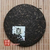 chinese-tea-(green-tea-or-green-puer-tea)-2008-dayi-8582-tea-cake-3