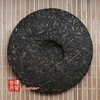 chinese-tea-(green-tea-or-green-puer-tea)-2008-dayi-8582-tea-cake-5