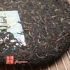 chinese-tea-(green-tea-or-green-puer-tea)-2008-dayi-8582-tea-cake-4
