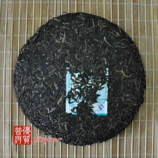 chinese-tea-(green-tea-or-green-puer-tea)-2008-dayi-spring-of-menghai-tea-cake-3