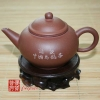 chinese-tea-(tea-art-and-tea-ceremony)-1980s-clear-water-clay-please-drink-china-oolong-tea-1