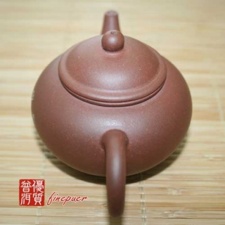 chinese-tea-(tea-art-and-tea-ceremony)-1980s-clear-water-clay-please-drink-china-oolong-tea-2