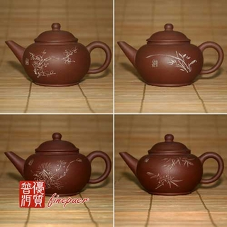 chinese-tea-(tea-art-and-tea-ceremony)-1980s-clear-water-clay-plum-orchid-chrysanthemum-bamboo-teapot-1