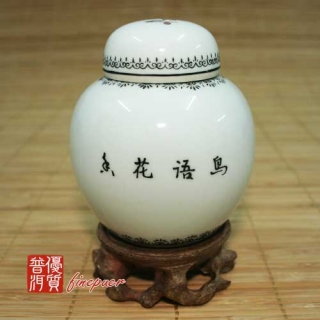 chinese-tea-(tea-art-and-tea-ceremony)-1980s-jingdezhen-bird-porcelain-tea-canister-2