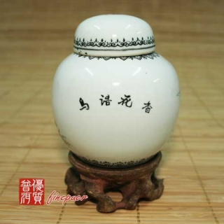 chinese-tea-(tea-art-and-tea-ceremony)-1980s-jingdezhen-parrot-porcelain-tea-canister-2